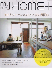 my home+ No.29 2012 SUMMER